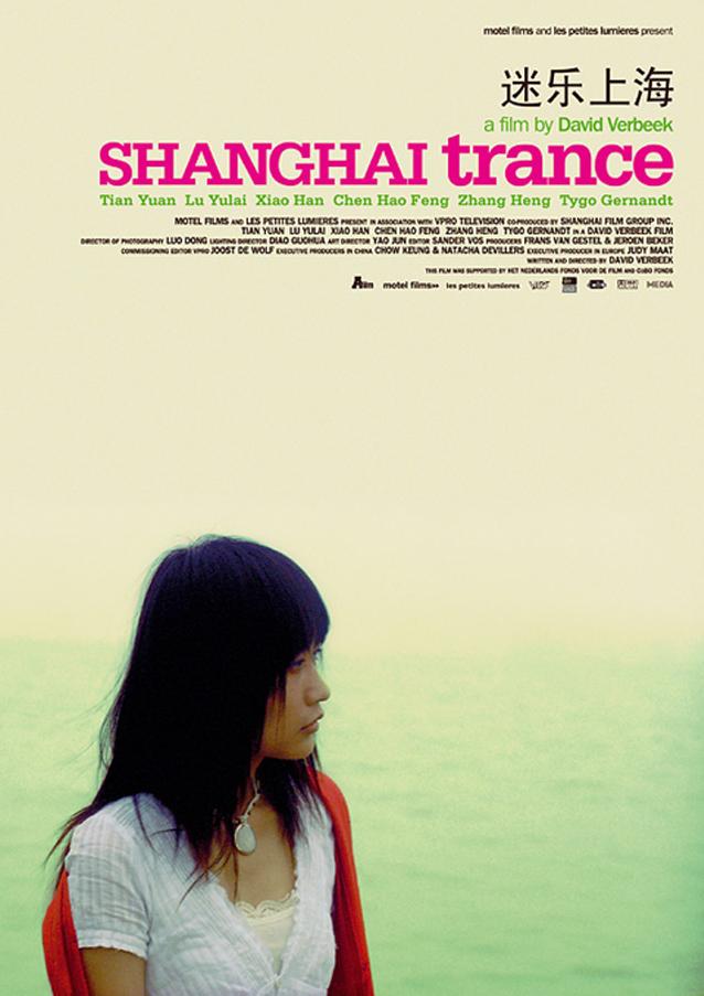 Shanghai Trance